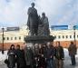 Памятник св. Савве