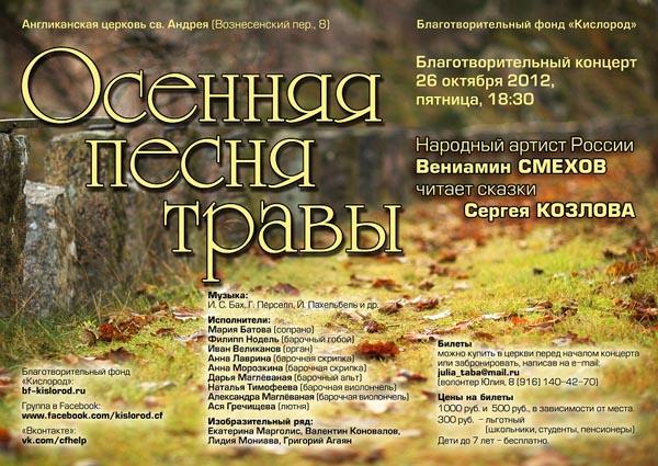 Объявление прописка москва