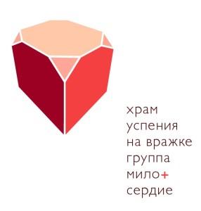 misericordia-logo-03